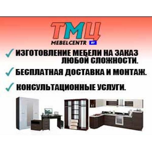 ТехноМебельЦентр