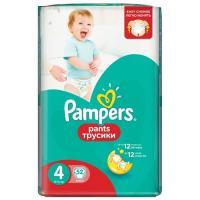 Трусики Pampers Pants 4 Maxi (52 шт)