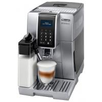 Эспрессо кофемашина DeLonghi Dinamica ECAM 350.75.S