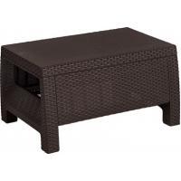 Столик журнальный Corfu Table, коричневый