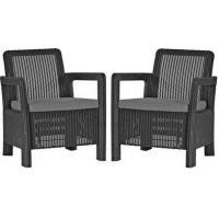 Комплект мебели Tarifa 2 chairs (2 кресла), коричневый