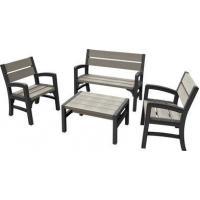Комплект мебели MONTERO WLF Bench set (диван, 2кресла, столик)