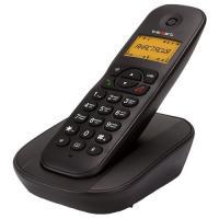 Радиотелефон TeXet TX-D4505A (черный)