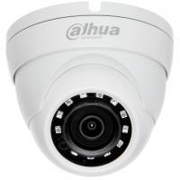 CCTV-камера Dahua DH-HAC-HDW1400RP-0280B