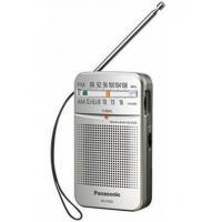 Радиоприемник Panasonic RF-P50DEG