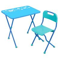 Складной стол Nika Алина КА2 (голубой)