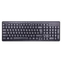 Клавиатура Ritmix RKB-255W