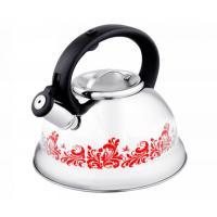 Чайник со свистком KELLI KL-4309