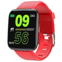 Умные часы Smarterra FitMaster Aura (красный)