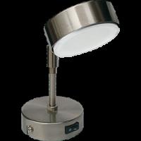 Ecola GX53 FT4173 светильник поворотный на среднем кроншт. сатин-хром 200х80