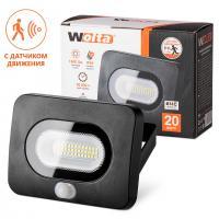 Прожектор cветодиодный WOLTA WFL-20W/05s, 5500K, 20 Вт LED, IP65 с датчиком движения /10