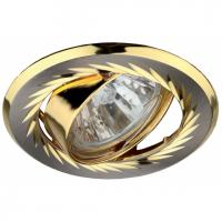 KL6A SN/G Светильник ЭРА литой пов. с гравировкой по кругу MR16,12V, 50W сатин никель/золото (100/14