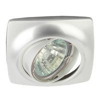 KL63A PS Светильник ЭРА литой пов. MR16,12V/220V, 50W перламутровое серебро (100/1400)