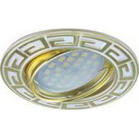 Ecola MR16 DL110 GU5.3 Светильник встр. литой поворотный Антик Хром/Сатин-Золото 24x86 [FS1605EFF]