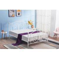 Кровать Halmar Panama 120x200 (белый)